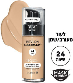 REVLON COLORSTAY FOUNDATION מייק אפ לעור רגיל/יבש