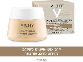 VICHY נאובדיול קומפלקס קרם פנים מתקדם לעור רגיל עד מעורב