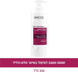 VICHY דנסי סולושנס שמפו מעבה לטיפול בשיער חלש ודליל