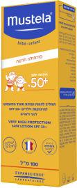 מוסטלה תחליב להגנה גבוהה מאוד מהשמש +SPF50 לתינוקות וילדים
