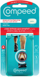 קומפיד פלסטרים לשלפוחיות בעקב מפעילויות ספורט