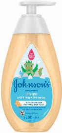 ג'ונסונס מנקה ומגן, שטיפת ידיים ייעודית לילדים