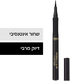 L'OREAL PARIS PERFECT SLIM סופרליינר 01
