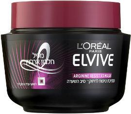 אלביב מסכה לשיער ארג'נין רזיסט 3X לכל סוגי השיער