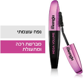 L'OREAL PARIS MISS MANGA MEGA VOLUME מסקרה