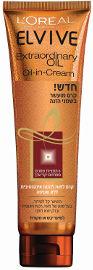 אלביב קרם לחות להזנה אינטנסיבית 6 שמנים לשיער יבש או מקורזל