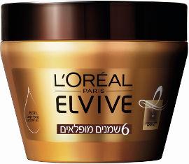 אלביב מסכה לשיער 6 שמנים מופלאים הזנה לשיער יבש עד יבש מאוד