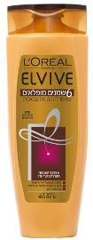 אלביב שמפו 6 שמנים מופלאים להזנת שיער יבש עד יבש מאוד