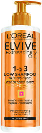 אלביב 3ב1 פעולה משולשת - שמפו, מרכך ומסכה שמנים לשיער יבש