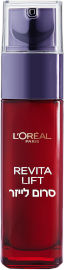 L'OREAL PARIS REVITALIFT LASER סרום