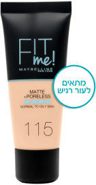 MAYBELLINE FIT ME MATTE PORELESS מייק אפ 115
