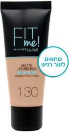 MAYBELLINE FIT ME MATTE PORELESS מייק אפ 130