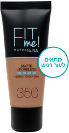 MAYBELLINE FIT ME MATTE PORELESS מייק אפ 350