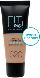 MAYBELLINE FIT ME MATTE PORELESS מייק אפ 320