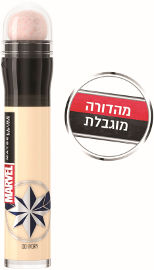 MAYBELLINE MARVEL קונסילר