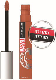 MAYBELLINE MARVEL שפתון עמיד מאט אינק