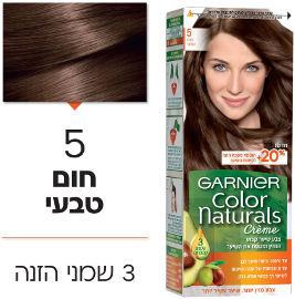 קולור נטורלס קרם צבע שיער חום טבעי 5