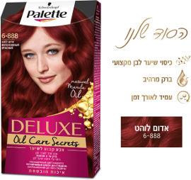 פאלטה DELUXE צבע שיער