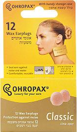 אורופקס אטמים אטמי אוזניים משעווה