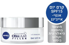 NIVEA CELLULAR ANTI-AGE קרם יום