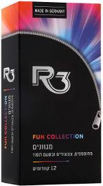 R3 קונדומים מגוונים-מחוספסים, צבעוניים ובטעם תפוז