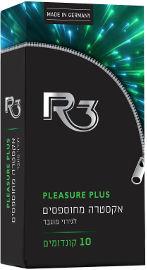 R3 קונדומים אקסטרה מחוספסים לגירוי מוגבר