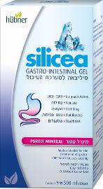 סיליציאה תכשיר רפואי לטיפול בתחלואי קיבה ומעיים
