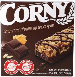 קורני חטיף דגנים עם שוקולד מריר מעולה