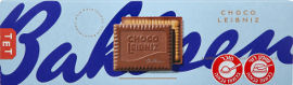 בלזן ביסקוויט מצופה שוקולד