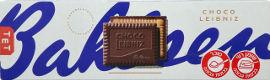 בלזן ביסקוויט מצופה שוקולד מריר