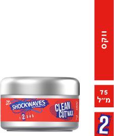 וולה שוקוויבס וקס לפיסול השיער CLEAN CUT
