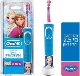 אורל בי מברשת שיניים חשמלית נטענת לילדים-פרוזן