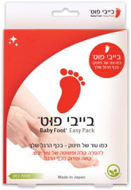 בייבי פוט להסרה קלה ופשוטה של עור יבש,קשה וסדוק מכף הרגל