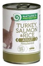 NATURES PROTECTION שימור נייצ'רס פרוטקשן חתול בוגר מסורס הודו סלמון ואורז