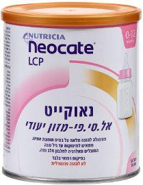 נאוקייט LCP- מזון יעודי על בסיס חומצת אמינו מתאים לתינוקות עד גיל שנה
