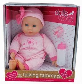 DOLLS WORLD בובה מדברת עם אביזרים