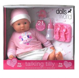 DOLLS WORLD בובת תינוקת מדברת עם אביזרים
