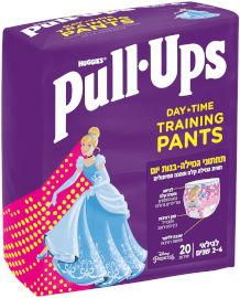 האגיס האגיס פול אפס תחתוני גמילה יום-בנות לגילאי 2-4 שנים