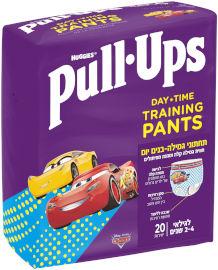 האגיס האגיס פול אפס תחתוני גמילה יום-בנים לגילאי 2-4 שנים