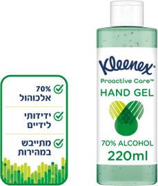 קלינקס ג'ל ידיים היגייני 70% אלכוהול