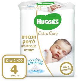 האגיס מגבונים לחים לתינוק, עדין לעור כמו צמר גפן ומים
