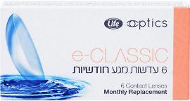 Life E-Classic  עדשות מגע חודשיות 0.75-