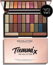 MAKE UP REVOLUTION פלטת 23 צלליות טרופיקל פרדייס