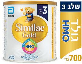 סימילאק גולד שלב 3  תרכובת מזון לפעוטות על בסיס חלב