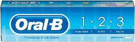 אורל בי 123 משחת שיניים מרעננת מלבינה מונעת עששת עם פלואוריד