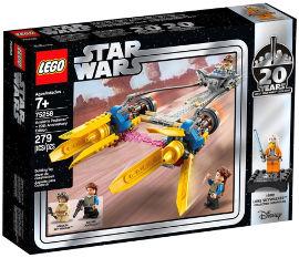 לגו המעבורת של אנקין 75258 LEGO