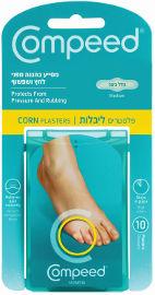 קומפיד פלסטר בינוני ליבלות להקלה מיידית מפני כאב ולחץ