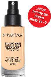 smashbox STUDIO SKIN 15 HOUR WEAR FOUNDATION מייק אפ עמיד עד 15 שעות