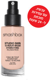 smashbox STUDIO SKIN 24 HOUR WEAR FOUNDATION מייק אפ עמיד עד 24 שעות 0.5