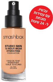 smashbox STUDIO SKIN 24 HOUR WEAR FOUNDATION מייק אפ עמיד עד 24 שעות 2.25
